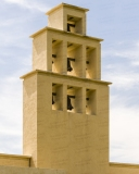 A photo of the bell tower of Rancho Santa Margarita Civic Plaza in Rancho Santa Margarita, California. Designed by LPA, Inc., the Mission Revival structure, which houses Rancho Santa Margarita City Hall and other civic offices for the city, was dedicated in 2004.  This photo © Capitolshots Photography/TwoFiftyFour Photos, LLC, ALL RIGHTS RESERVED.