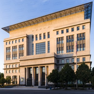 Robert C. Byrd United States Courthouse (Charleston, West Virginia)