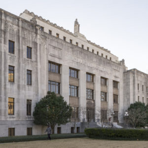Hinds County Courthouse (Jackson, Mississippi)