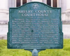 Shelby-County-Courthouse-03016W.jpg